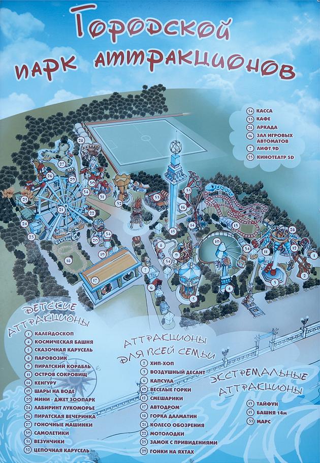 План парка аттракционов в Геленджике