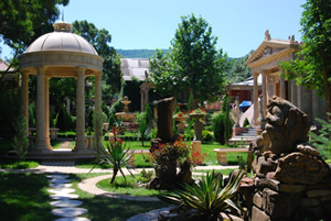 Старый парк место для отдыха